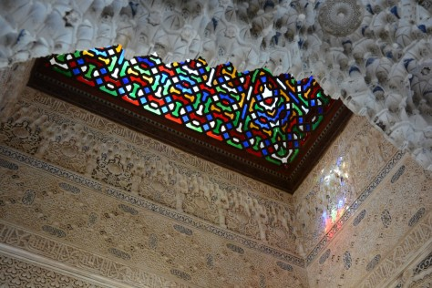 Images of Alhambra: Multicoloured beams from a magnificent stained glass roof would next to the Hall of the Ambassadors.Photo by Eduardo Libby